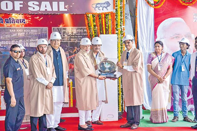 PM Inaugurates Bhilai Steel Plant, Addresses Public Rally - Sakshi