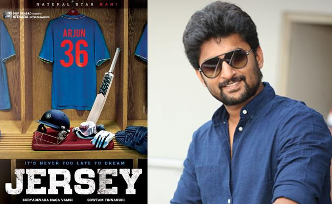 Image result for Nani Jersey