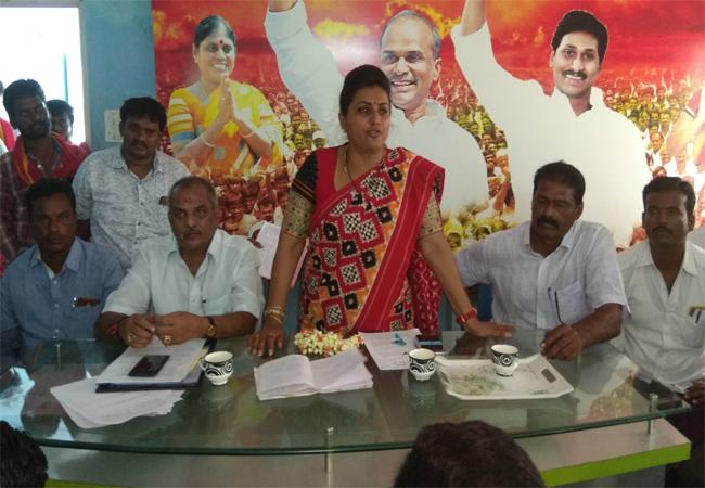 YSRCP Main Target 2019 Elections MLA Roja - Sakshi