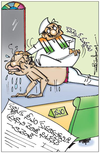Sakshi Cartoon