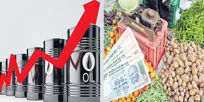 Wholesale Inflation Down South Surges on Higher Oil Prices - Sakshi