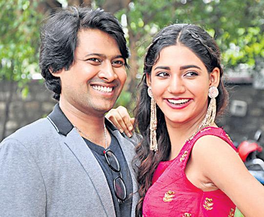 Na Love Story Movie Audio Launch - Sakshi