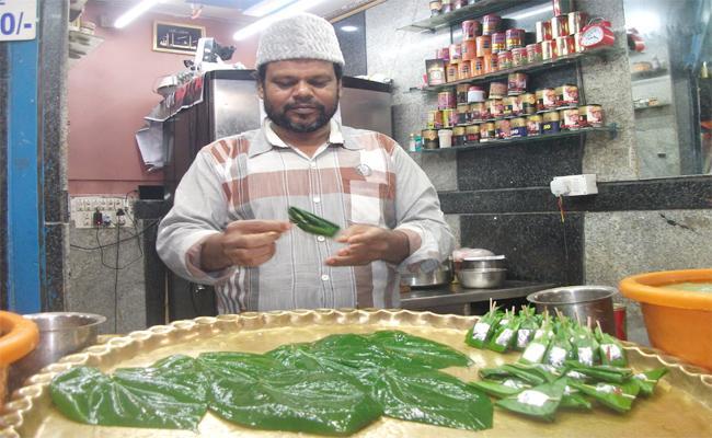 Haji Baba Pan Since 1903 In Shivaji Nagar Karnataka - Sakshi
