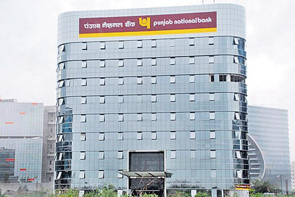 Restrictions in Hong Kong on the equity of PNB deposits - Sakshi