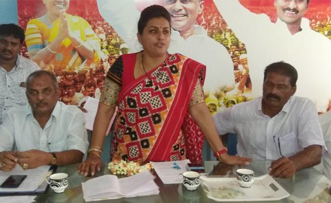 YSRCP RK Roja Fires On TDP Govt In Chittoor - Sakshi