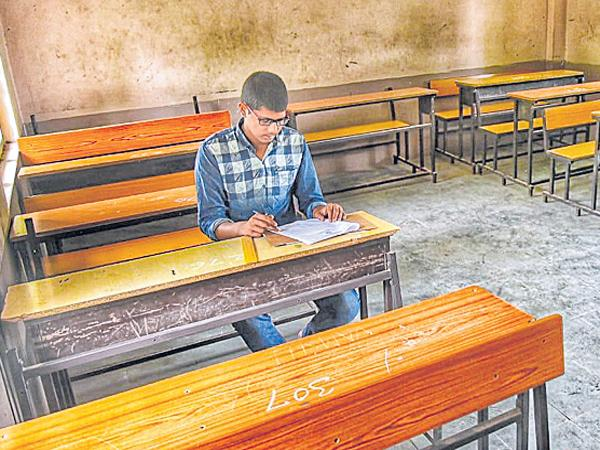 Five Officers for one student in Tenth Supplementary At Kutbullapur - Sakshi