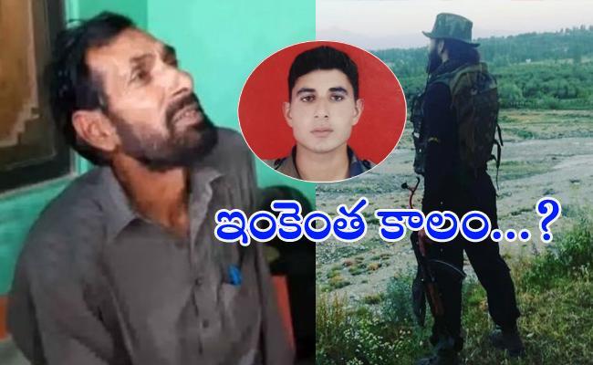 Deceased Rifleman Aurangzeb Father Burst Again - Sakshi