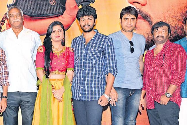 Prementha Panichese Narayana Trailer Launch - Sakshi