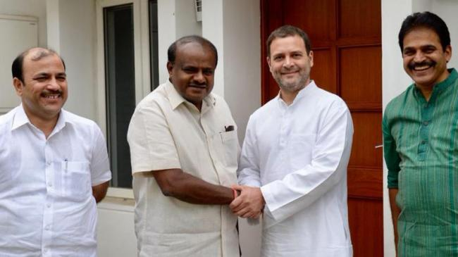 Kumaraswamy Meets Rahul Gandhi Over State Budget Issues - Sakshi