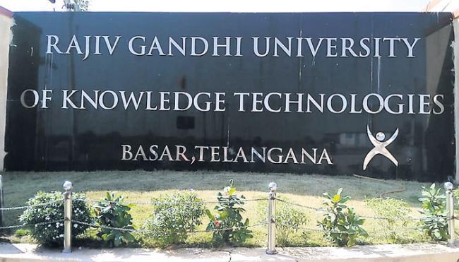Increase Fee On Poor Students In Basar IIIT - Sakshi