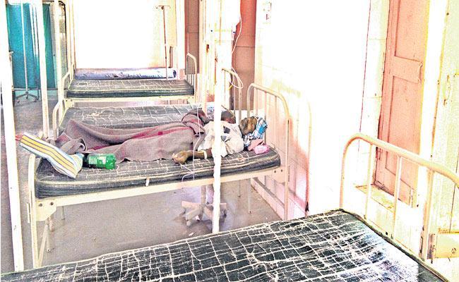 Shortage Of Facilities In Parigi  Government Hospital - Sakshi