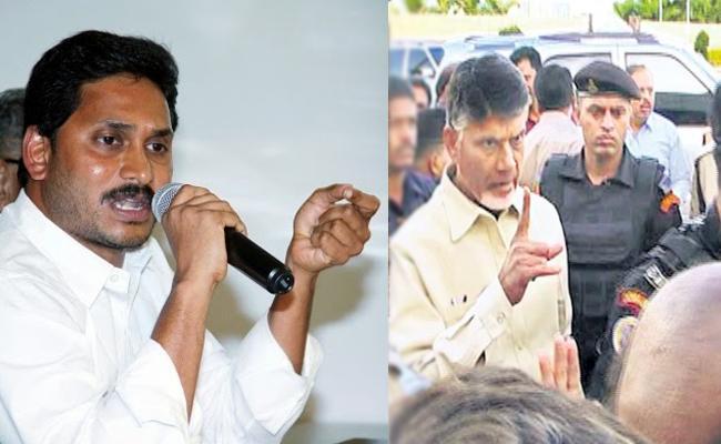 YS Jagan Condemns Chandrababu Behaviour with Nayi Brahmins - Sakshi