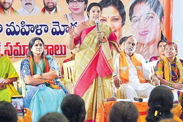 BJP Women's Morcha State Executive Meeting - Sakshi