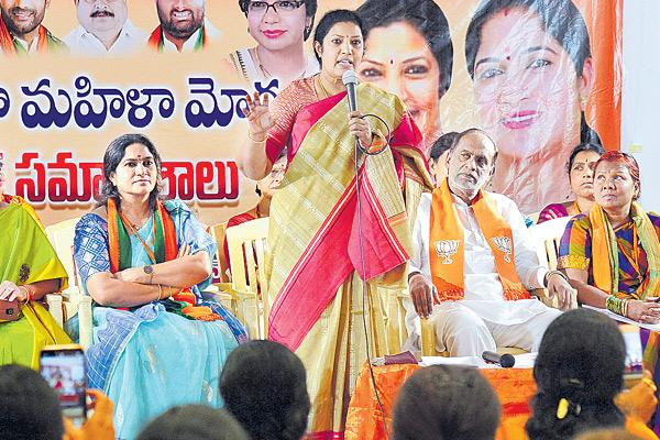 BJP Women's Morcha State Executive Meeting - Sakshi
