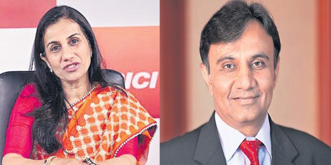 Chanda Kochhar to go on leave till probe gets over - Sakshi