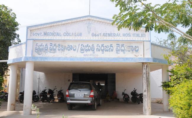 Anantapur Medical College Missing In Website - Sakshi