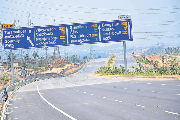 All facilities at outer ring roads - Sakshi