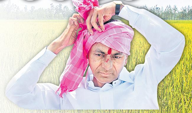 TRS Set New Trend In Four Years Ruling - Sakshi