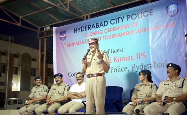 Hyderabad Police League Vs Celebrity Cricket League All are Welcome  - Sakshi