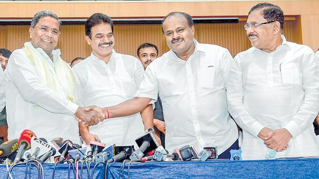 Karnataka ministry expansion to take place on June 6 - Sakshi