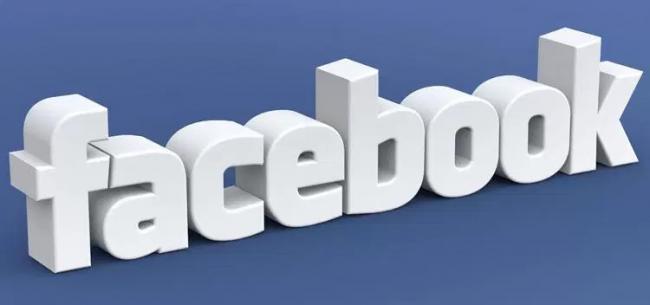 Facebook is shutting down trending topics feature - Sakshi