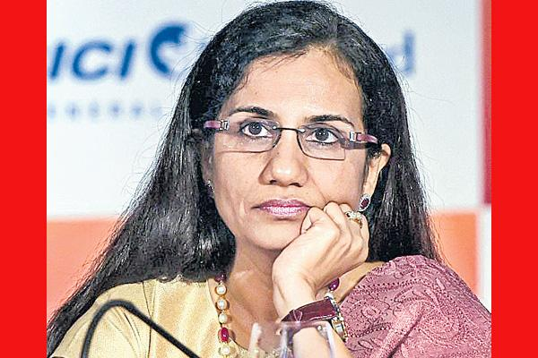 ICICI bank clarifies Kochhar on 'planned leave' - Sakshi