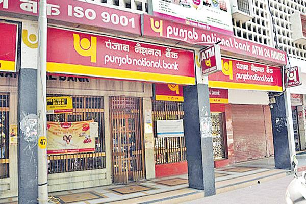 PNB in 13,000 crore equity - Sakshi