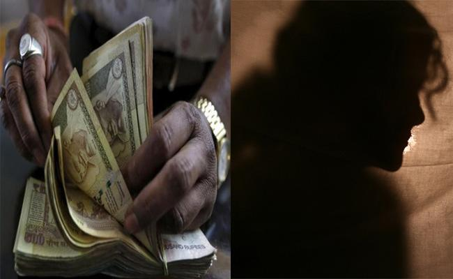 Call Money Harassment Woman Suicide Attempt In Vijayawada - Sakshi