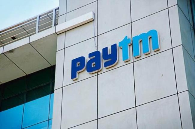 Ex-RBI Deputy Governor Rama Gandhi Joins Paytm As Advisor - Sakshi