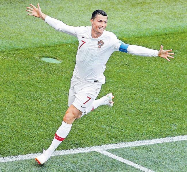 Portugal superstar Cristiano Ronaldo's fourth goal of tournament  - Sakshi