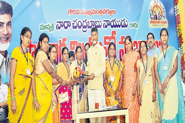 chandrababu-dwakra-ladis-cm-defence-security-shock