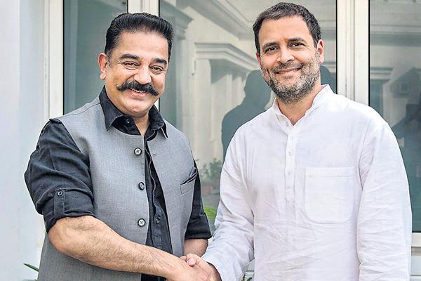 Kamal Hassan meets Rahul Gandhi, calls it 'courtesy meeting' - Sakshi