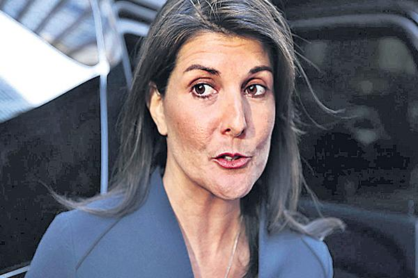 US Leaves UN Human Rights Council - Sakshi