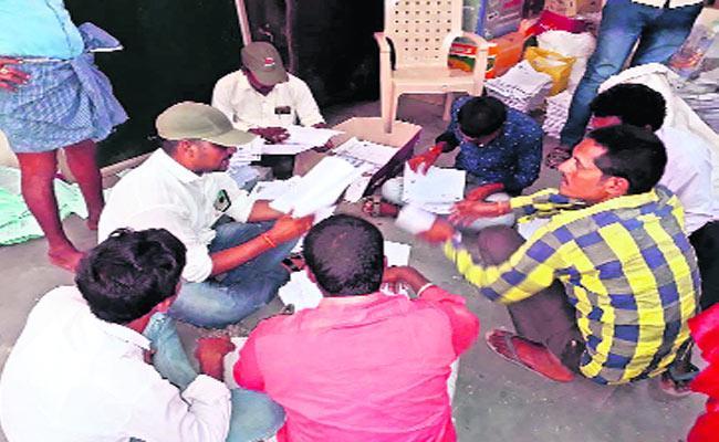 Scam In Rythu bandhu - Sakshi