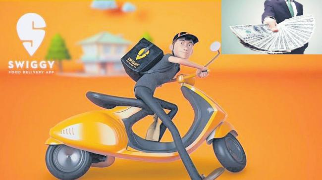 Swiggy raises 210 million - Sakshi