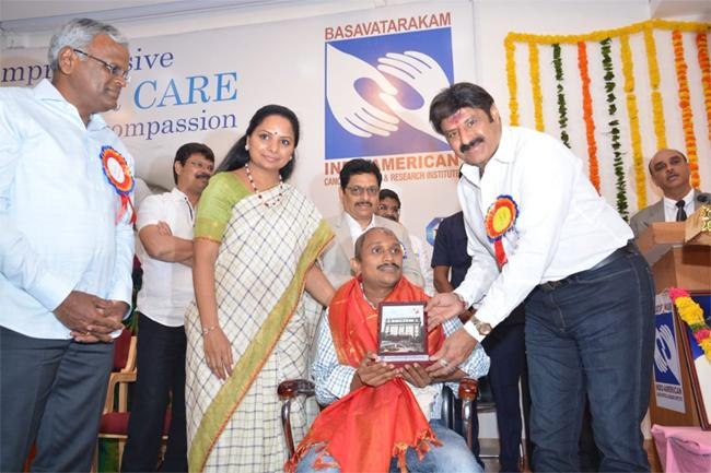 Basavatarakam Indo American Cancer Hospital 18Year Celebrations In Hyderabad - Sakshi