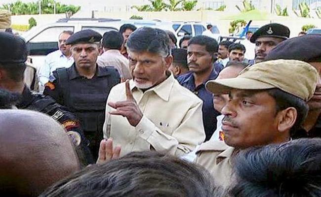BC Leaders Demand Apology From Chandrababu Naidu - Sakshi