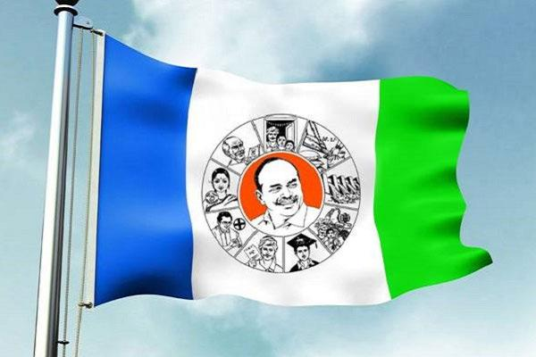 Ysrcp former mp's about their resignations  - Sakshi