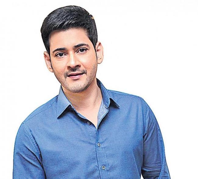 Mahesh Babu starts shooting for his upcoming film in Dehradun - Sakshi