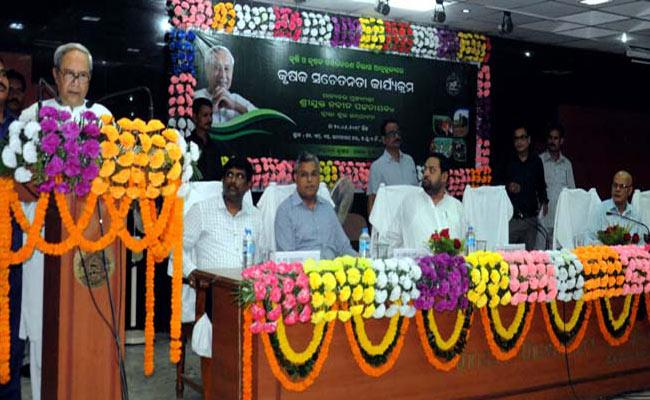 Agricultural Sector Development Is My Aim  - Sakshi