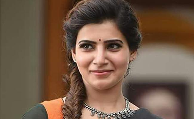 Samantha Tweets About Akshaya Patra Foundation And Invites Her Fans - Sakshi