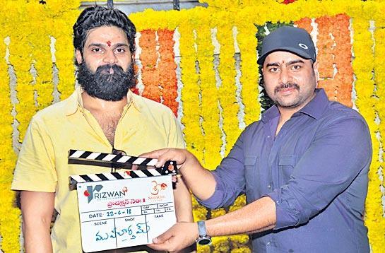 Sree Vishnu gears up for a new film - Sakshi