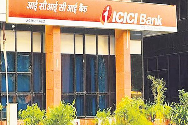 Received complaints about 31 loan accounts: ICICI Bank - Sakshi