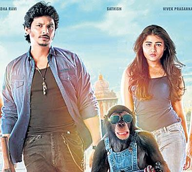 Jiiva and Shalini Pandey's Gorilla first look to release - Sakshi