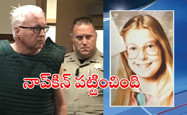 US police crack 32 year old Rape and murder mystery - Sakshi