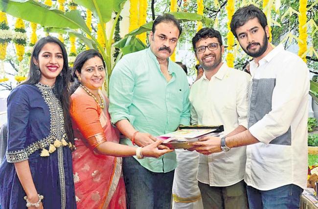 Niharika Konidela and Rahul New Movie Launch - Sakshi