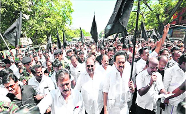 Governer Plays Agent Role To Central Government - Sakshi