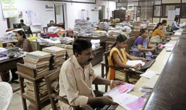 Good news for employees - Sakshi