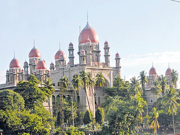 Fix 5% pending cases in 3 months - Sakshi