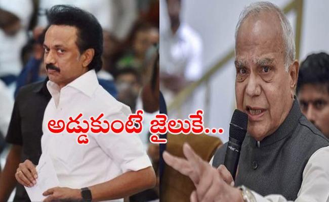 Tamil Nadu Raj Bhavan Warns Stalin - Sakshi